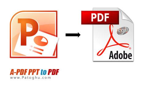 نرم افزار A-PDF PPT to PDF