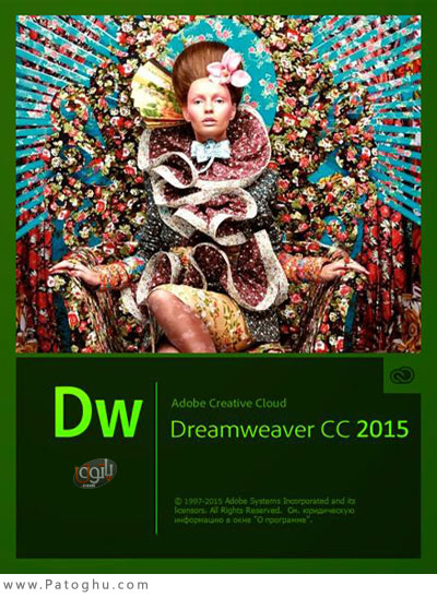 دانلود Adobe Dreamweaver CC