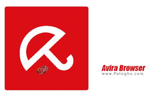 مرورگر اویرا Avira Browser