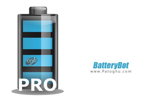 نرم افزار BatteryBot Pro