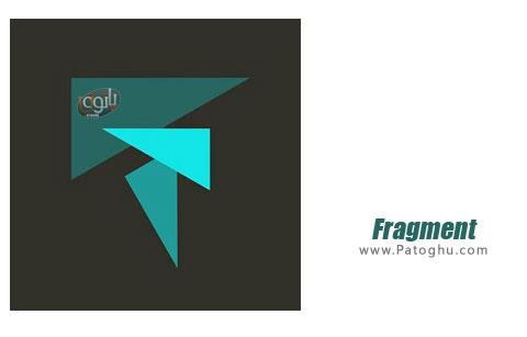 نرم افزار Fragment