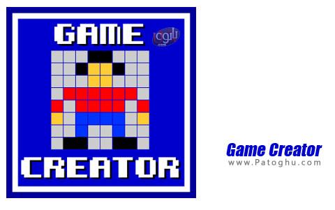 نرم افزار Game Creator