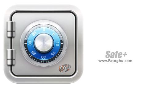 نرم افزار Safe+