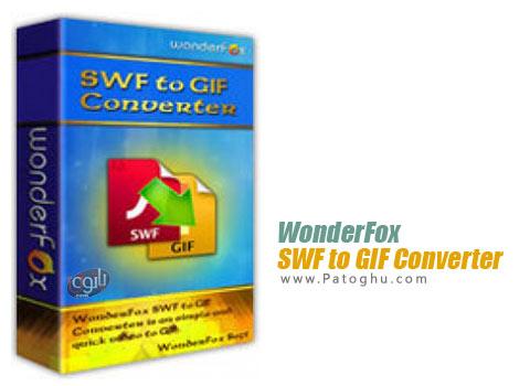 برنامه WonderFox SWF to GIF Converter