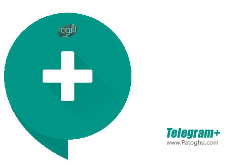 تلگرام پلاس Telegram Plus