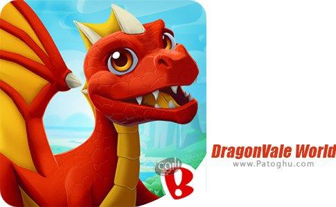 دانلود بازی DragonVale World برای اندروید