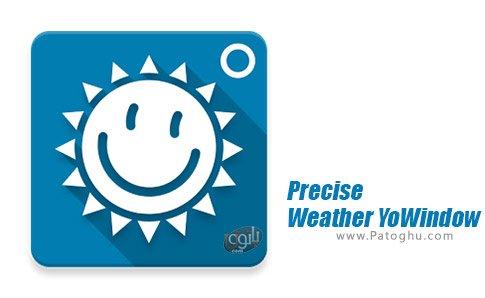 دانلود نرم افزار Precise Weather YoWindow برای اندروید