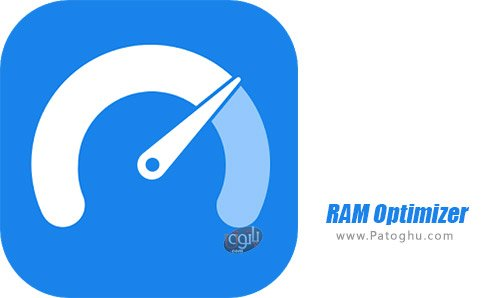 دانلود نرم افزار RAM Optimizer برای اندروید