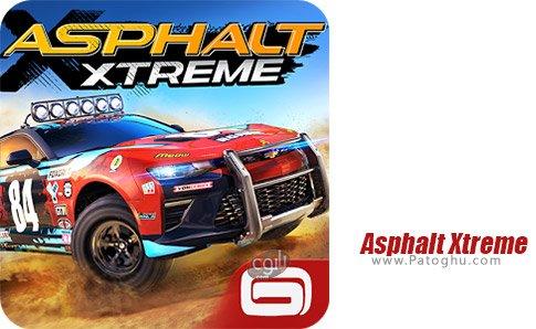 دانلود بازی Asphalt Xtreme برای اندروید