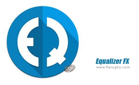 دانلود نرم افزار Equalizer FX برای اندروید