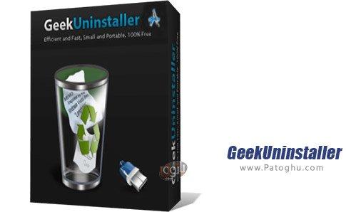 دانلود نرم افزار GeekUninstaller برای اندروید