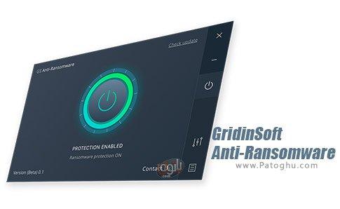 دانلود نرم افزار GridinSoft Anti-Ransomware برای ویندوز