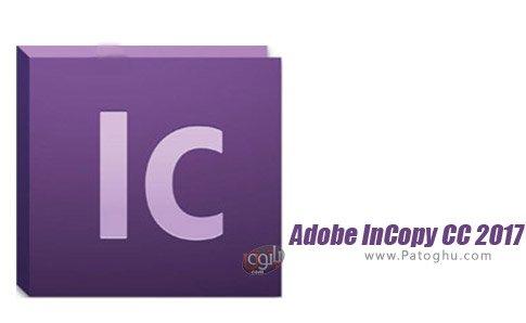 دانلود بازی Adobe InCopy CC 2017 برای اندروید