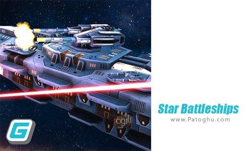 دانلود بازی Star Battleships برای اندروید