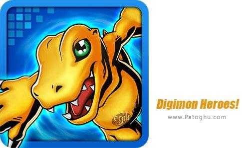 دانلود بازی Digimon Heroes! برای اندروید