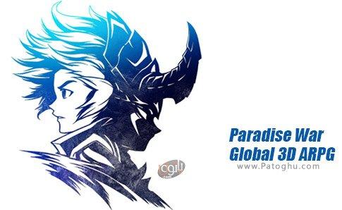 دانلود بازی Paradise War - Global 3D ARPG برای اندروید