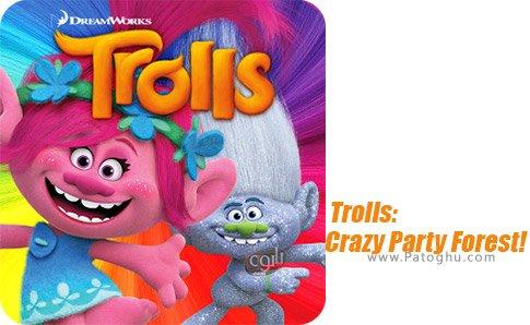 دانلود بازی Trolls Crazy Party Forest! برای اندروید