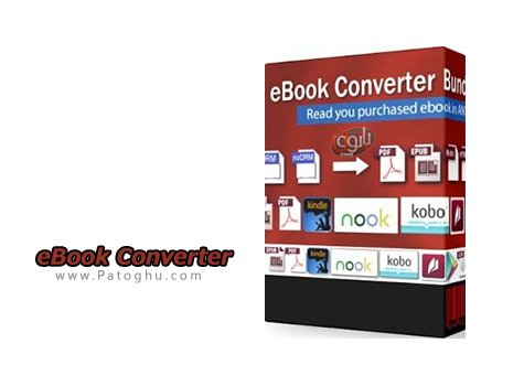 دانلود eBook Converter Bundle