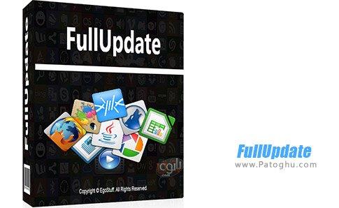 دانلود نرم افزار FullUpdate برای ویندوز