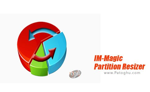 دانلود نرم افزار IM-Magic Partition Resizer Professional برای ویندوز