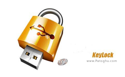 دانلود نرم افزار KeyLock portable برای ویندوز
