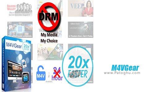 دانلود نرم افزار iTunes M4V DRM برای ویندوز