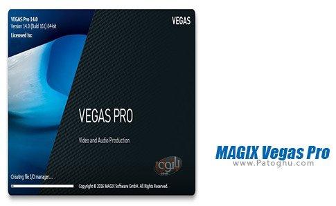 دانلود نرم افزار MAGIX Vegas Pro برای ویندوز