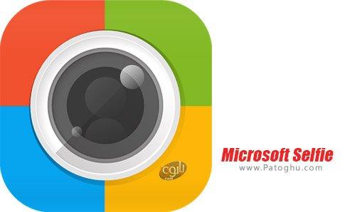 دانلود نرم افزار Microsoft Selfie برای اندروید