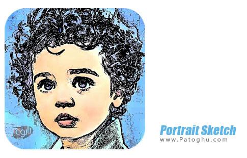 دانلود نرم افزار Portrait Sketch برای اندروید