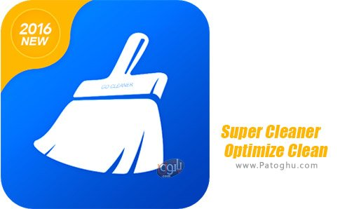 دانلود نرم افزار Super Cleaner - Optimize Clean برای اندروید