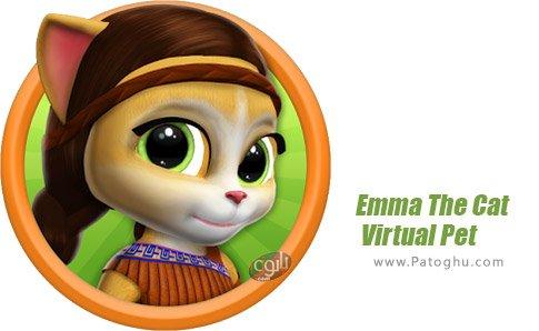دانلود بازی Emma The Cat - Virtual Pet برای اندروید