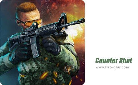 دانلود بازی Counter Shot برای اندروید