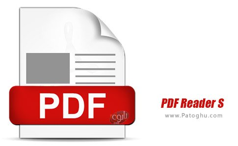 دانلود نرم افزار PDF Reader S برای اندروید