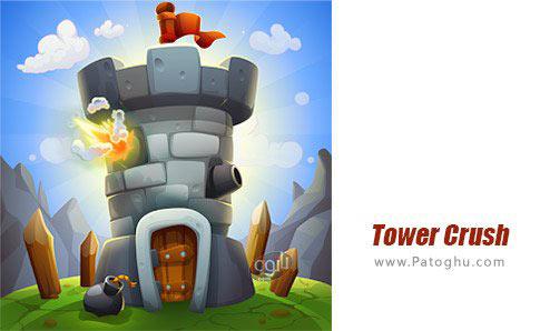 دانلود بازی Tower Crush برای اندروید