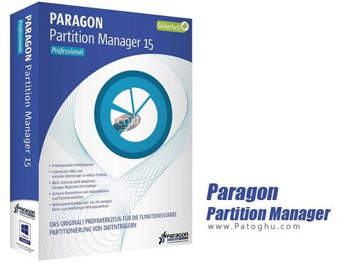 دانلود بهترین نرم افزار برای پارتیشن بندی Paragon Partition Manager 15 Professional 10.1.25.782