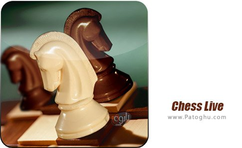 دانلود بازی Chess Live برای اندروید