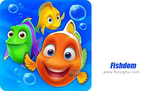دانلود بازی Fishdom برای اندروید