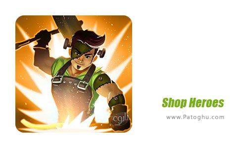 دانلود بازی Shop Heroes برای اندروید