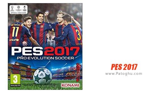 دانلود بازی PES 2017 برای ویندوز