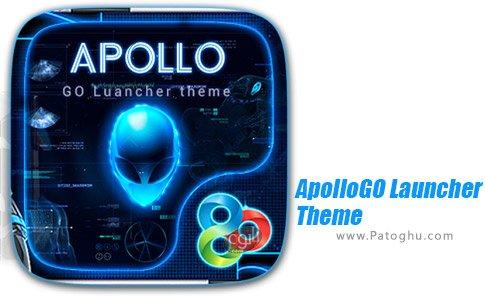دانلود نرم افزار Apollo GO Launcher Theme برای اندروید