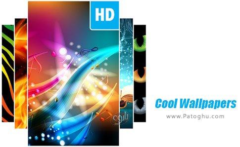 دانلود نرم افزار Cool Wallpapers برای اندروید