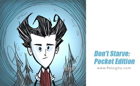 دانلود بازی Don't StarvePocket Edition برای اندروید