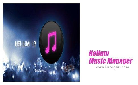 دانلود نرم افزار Helium Music Manager برای اندروید