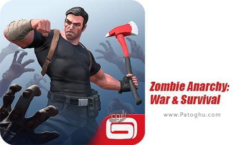 دانلود بازیZombie Anarchy War & Survival برای اندروید