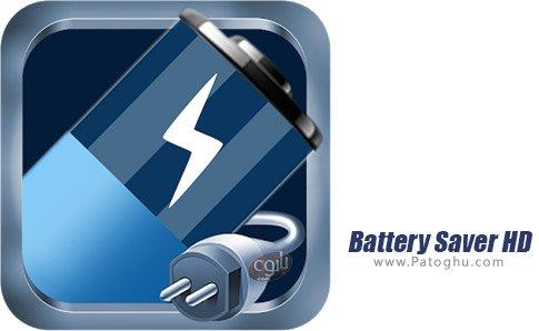 دانلود نرم افزار Battery Saver HD