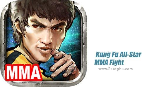 دانلود بازی Kung Fu All-Star MMA Fight برای اندروید
