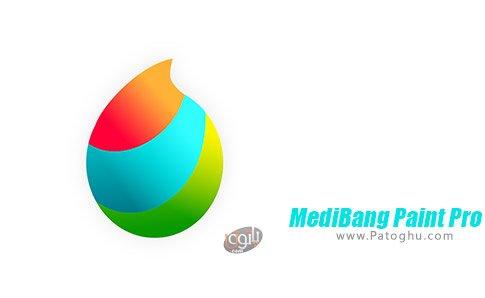 دانلود نرم افزار MediBang Paint Pro برای ویندوز