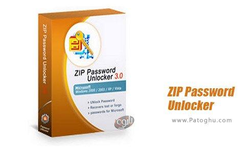 دانلود نرم افزار دانلود نرم افزار ZIP Password Unlocker برای ویندوز برای ویندوز