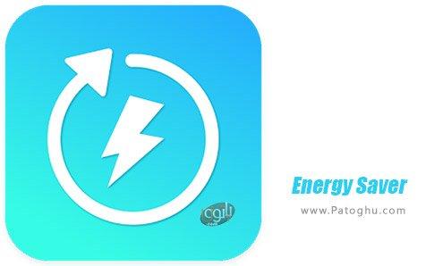 دانلود نرم افزار Energy Saver برای اندروید