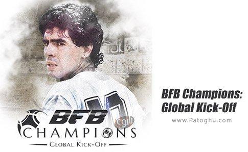 دانلود بازی BFB Champions Global Kick-Offبرای اندروید